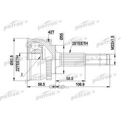 Шрус (PATRON) PCV1293