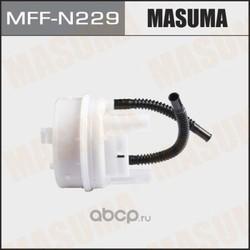 Фильтр топливный (MASUMA) MFFN229