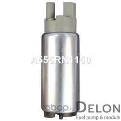 Бензонасос электрический (Delon) A555RN1150