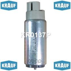 Бензонасос электрический (Krauf) KR0137P