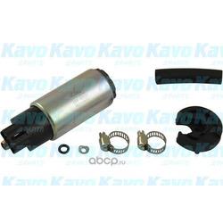 Топливный насос (kavo parts) EFP8501
