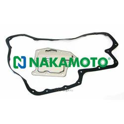Фильтр акпп с прокладкой (Nakamoto) F040021
