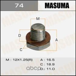 Болт (пробка) маслосливной (MASUMA) 74