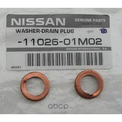 Прокладка сливной пробки поддона двигателя (NISSAN) 1102601M02