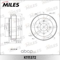 Барабан тормозной (Miles) K111372