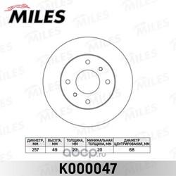 Диск тормозной передний вентилируемый (Miles) K000047