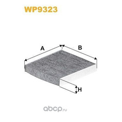 Фильтр, воздух во внутренном пространстве (WIX FILTERS) WP9323