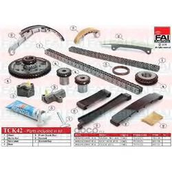 Комплект цепи привода распредвала (FAI) TCK42