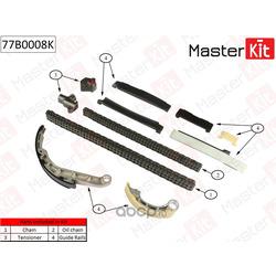 Комплект цепи грм (MasterKit) 77B0008K