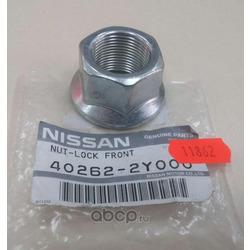 Гайка металлическая (NISSAN) 402622Y000