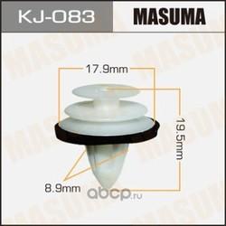 Клипсы (пластиковая крепежная деталь) (MASUMA) KJ083