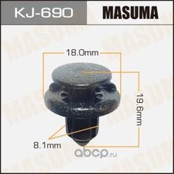 Клипсы (пластиковая крепежная деталь) (MASUMA) KJ690