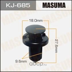 Клипсы (пластиковая крепежная деталь) (MASUMA) KJ685