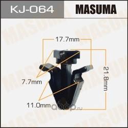 Клипсы (пластиковая крепежная деталь) (MASUMA) KJ064