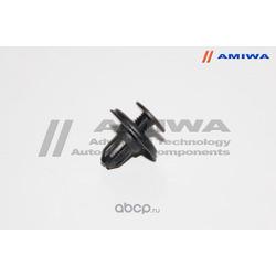 Клипсы (AMIWA) 5035092