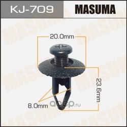 Клипсы (пластиковая крепежная деталь) (MASUMA) KJ709