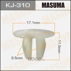 Клипсы (пластиковая крепежная деталь) (MASUMA) KJ310