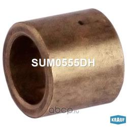 Втулка стартера (Krauf) SUM0555DH