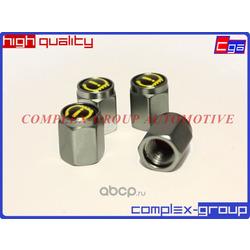 Колпак нипеля металлический (4шт) (CGA) 11CPT001RA