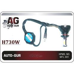 Лампа светодиодная н7 головной свет(30w, 3600lm, 9-32v) ком-кт 2шт (Auto-GUR) H730W