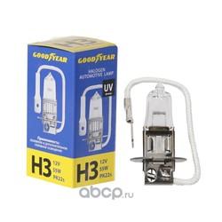 Лампа автомобильная галогенная н3 12v 55w pk22s (GOODYEAR) GY013120