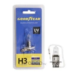 Лампа автомобильная галогенная н3 12v 55w pk22s (блистер) (GOODYEAR) GY013121