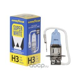 Лампа автомобильная галогенная н3 12v 55w pk22s super white (GOODYEAR) GY013126