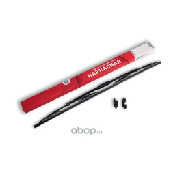 Щетка стеклоочистителя (METACO) 9500550B