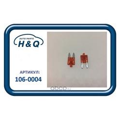 Предохранитель флажковый mini 1a (H&Q) 1060004