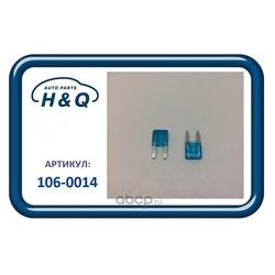 Предохранитель флажковый mini 15a (H&Q) 1060014