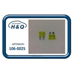 Предохранитель флажковый стандартный 2a (H&Q) 1060025