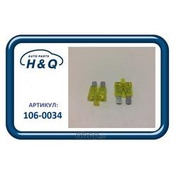 Предохранитель флажковый стандартный 2a (H&Q) 1060034