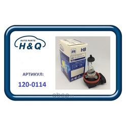 Деталь (H&Q) 1200114