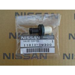 Клапан системы рециркуляции выхлопных газов (NISSAN) 118100M300