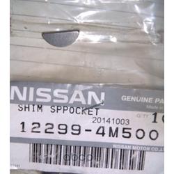 Шпонка (NISSAN) 122994M500