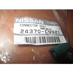 Предохранитель 4а (NISSAN) 24370C9921