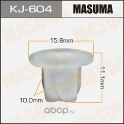 Клипса автомобильная (MASUMA) KJ604