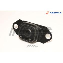 Подушка двигателя задняя (AMIWA) 2624001