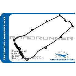 Деталь (ROADRUNNER) RR1327041B02
