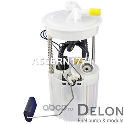 Модуль в сборе с бензонасосом (Delon) A555RN1771