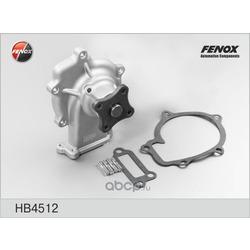 Насос водяной (Fenox) HB4512