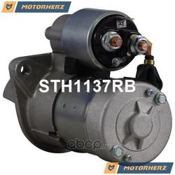 Стартер оригинальный (Motorherz) STH1137RB
