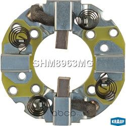 Щёткодержатель стартера (Krauf) SHM8963MG