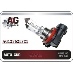 Лампа h11 standard 12v 55w original light (Auto-GUR) AG12362LSC1