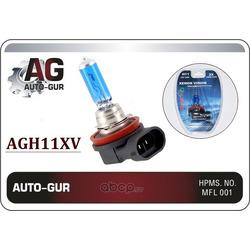 Лампа н11 xenon vision, 12v / 55w / 5к / pgj19-2 / блистер (Auto-GUR) AGH11XV