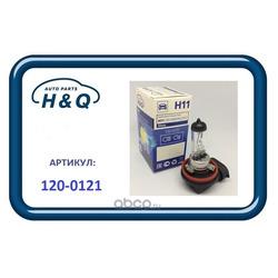 Лампа h11 (H&Q) 1200121