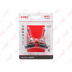 Лампа галогенная в блистере 2шт (LYNX auto) L1115502