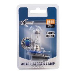Лампа галоген h11 (pgj19-2) яркость 3% (Xenite) 1007087