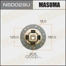 Диск сцепления (MASUMA) NSD029U