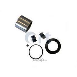 Ремкомплект суппорта переднего (Ert) 401317